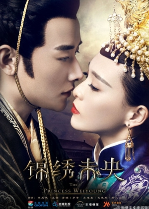 image of drama The Princess Wei Young (2016) [CDRAMA]
